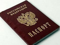 Еще раз к вопросу о гражданстве