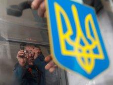 Знакомство с правдой Украину до добра не доведет