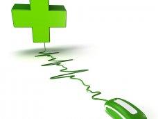 Медицина и ее перспективы