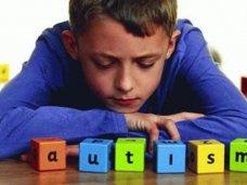 ПСИХОЛОГ: Аутистов не нужно бояться, им нужно помочь