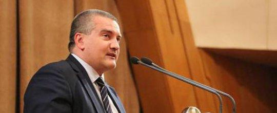 , Крымский парламент избрал Главой Республики Сергея Аксенова (ДОКУМЕНТ)