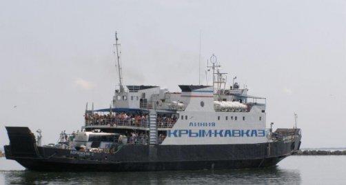 """С декабря на Керченской переправе прекратят продажу """"единых билетов"""""""